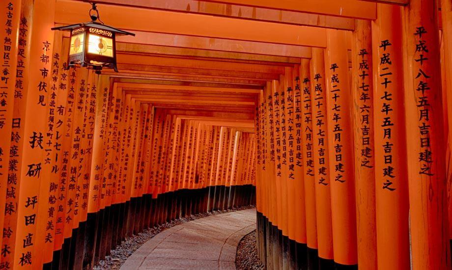 japan-reisetips- kyoto tokyo (6)