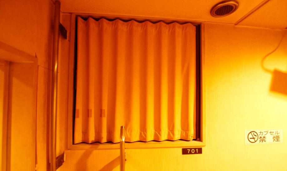 kapsel hotell japan tokyo (3)